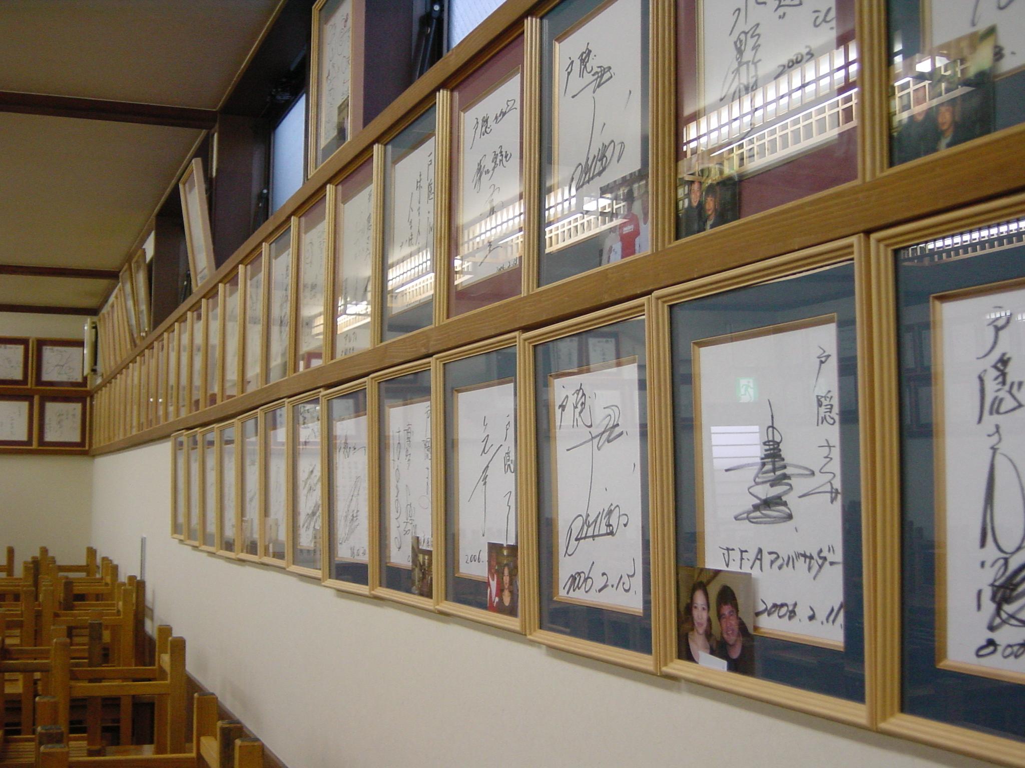 店内に飾られた著名人のサイン